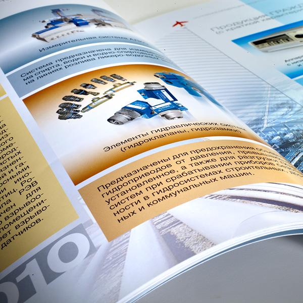 report-apz2010-3