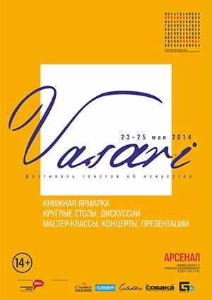 kn_yarmarka_A4_print_1